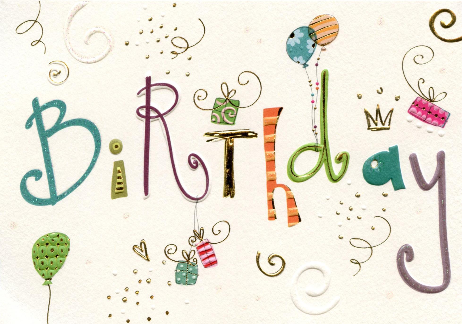 Поздравление девочке-подростку с днем рождения - Поздравок 47